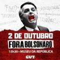 2 de outubro é dia de ocupar as ruas pelo Fora Bolsonaro