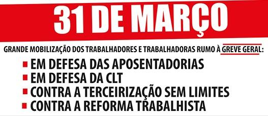 Amanhã é Dia Nacional de Mobilizações e Lutas. Sindicato convoca toda categoria!