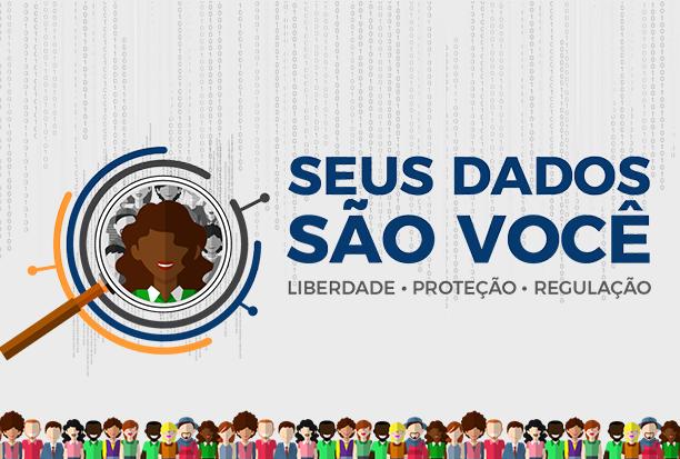 Campanha convida cidadãos a lutar pela proteção de dados pessoais