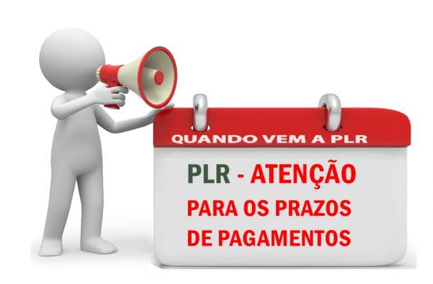 Atenção Jornalistas: empresas que forem dividir a PLR deverão pagar a primeira parcela até 31 de outubro