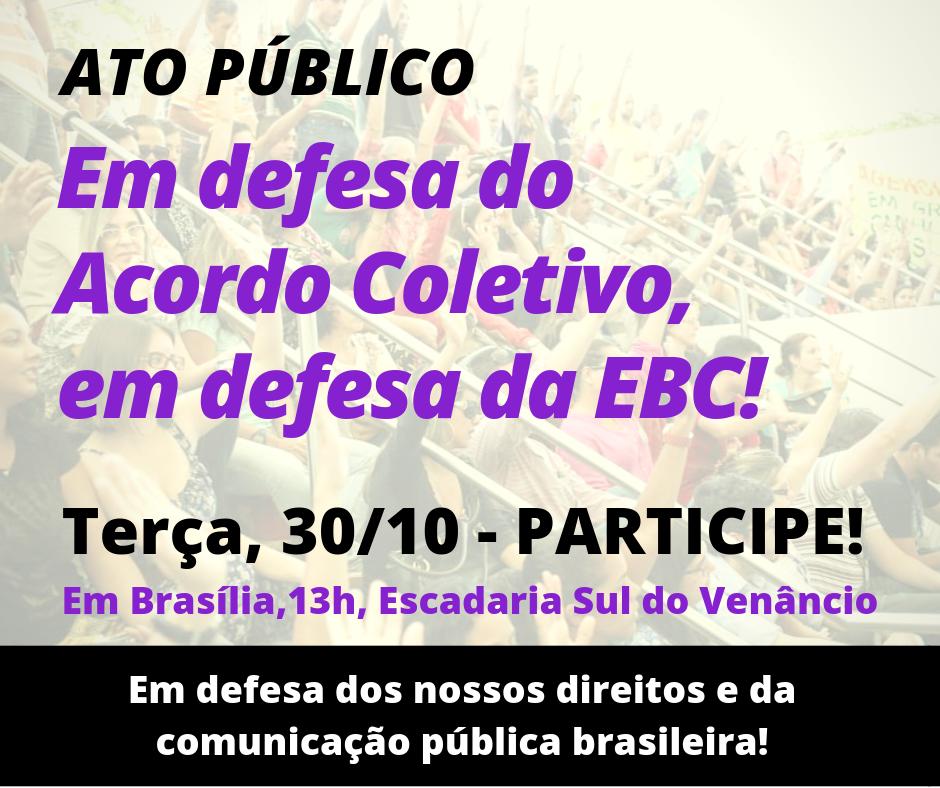 Ato EBC 2