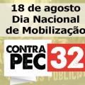 Centrais farão novas manifestações contra a reforma Administrativa no dia 18/8